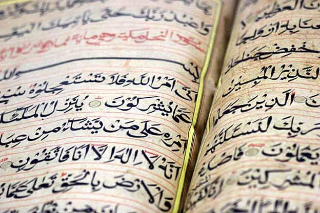 Quran_text