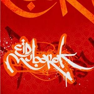 Eidmubarak-QasimArif
